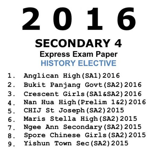 2016_s4_history_elective_exam_paper-01