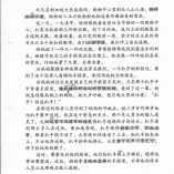 p5p6_chinese_model_compositionmodel_essays-04