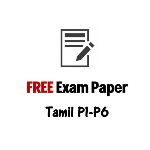 free_p1_to_p6_primary_school_tamil_papers_1494672248_f1c0e5db