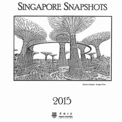 2015_HCI_singapore_snapshots_01