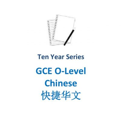 o_level_chinese_ten_year_series_tys_actual_past_year_exam_papers__1498127283_836cf2c7