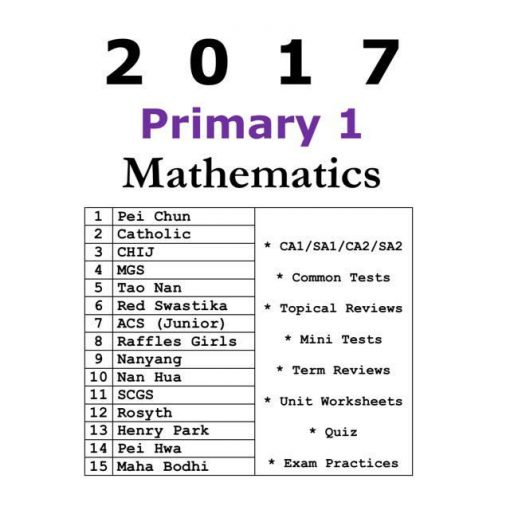 2017_primary_1_maths_exam_papers_1518239202_2ef064df