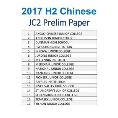 2017_jc_2_h2_chinese_language_cll_prelim_exam_paper_1510535749_4be8a0b0