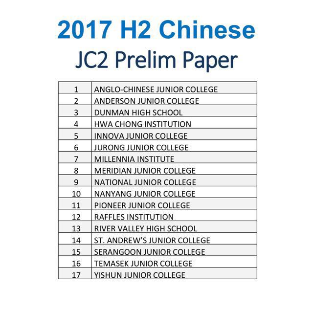 Chinese vernacular literature essays
