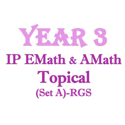 2017_ip_year_3_math_topical_revision_package_set_a__amath__emath__exam_papers__integrated_programme__1521556047_7f3b1f18