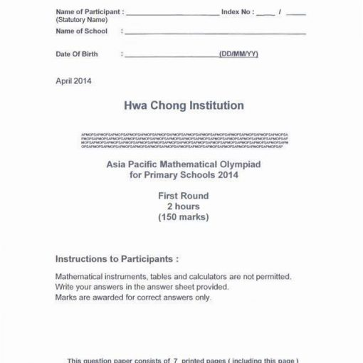apmops__smops__asia_pacific_mathematical_olympiad_for_primary_school__hwa_chong_institution__hci__qu_1518591614_1b36ad13