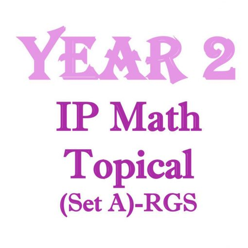 ip_secondary_2_math_topical_revision_set_a__integrated_programme__school_papers__exam_papers__year_2_1521556025_f84bdbbf