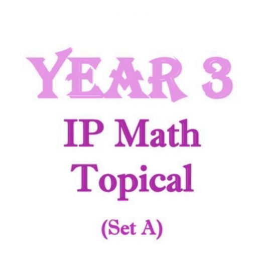 ip_year_3_math_topical_revision_package_set_a__amath__emath__exam_papers__integrated_programme__seco_1518356311_d8b5667e