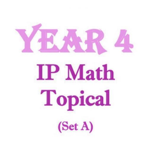 ip_year_4_math_topical_revision_set_a__amath__emath__integrated_programme_exam_paper__school_papers__1518357435_c73503f5