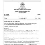 nygh_sec_1_ip_school_chemistry_exam_papers__integrated_programme__nanyang_girls_high_school__chemist_1520338817_fb3dc154