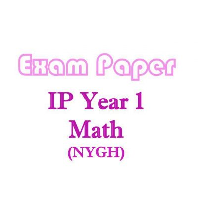 sec_1_ip_school_exam_papers_for_nygh_year_1_math__integrated_programme__nanyang_girls_high_school_1520163298_c3e33eb3