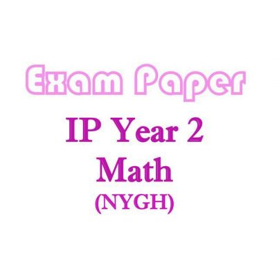 sec_2_ip_school_exam_papers_for_nygh_year_2_math__integrated_programme__nanyang_girls_high_school_1520163219_b2c62a5f